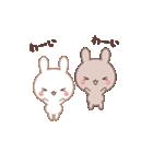 ラブラブ動く☆好きがいっぱい仲良しウサギ(個別スタンプ:21)