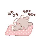 ラブラブ動く☆好きがいっぱい仲良しウサギ(個別スタンプ:24)
