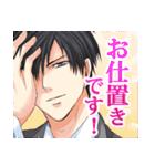 100シーンの恋+ vol.1 (特捜&公安)(個別スタンプ:07)