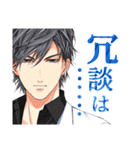100シーンの恋+ vol.1 (特捜&公安)(個別スタンプ:09)