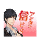 100シーンの恋+ vol.1 (特捜&公安)(個別スタンプ:10)
