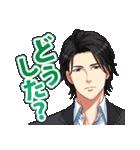 100シーンの恋+ vol.1 (特捜&公安)(個別スタンプ:15)