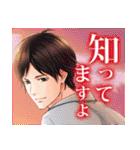 100シーンの恋+ vol.1 (特捜&公安)(個別スタンプ:16)