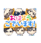 100シーンの恋+ vol.1 (特捜&公安)(個別スタンプ:17)