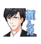 100シーンの恋+ vol.1 (特捜&公安)(個別スタンプ:23)
