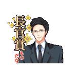100シーンの恋+ vol.1 (特捜&公安)(個別スタンプ:24)