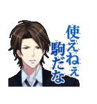 100シーンの恋+ vol.1 (特捜&公安)(個別スタンプ:25)