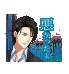 100シーンの恋+ vol.1 (特捜&公安)(個別スタンプ:26)