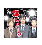100シーンの恋+ vol.1 (特捜&公安)(個別スタンプ:29)