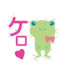 100シーンの恋+ vol.1 (特捜&公安)(個別スタンプ:30)