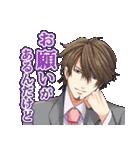 100シーンの恋+ vol.1 (特捜&公安)(個別スタンプ:31)