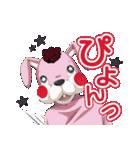 100シーンの恋+ vol.1 (特捜&公安)(個別スタンプ:32)