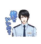 100シーンの恋+ vol.1 (特捜&公安)(個別スタンプ:34)
