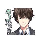100シーンの恋+ vol.1 (特捜&公安)(個別スタンプ:37)