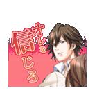 100シーンの恋+ vol.1 (特捜&公安)(個別スタンプ:38)