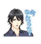 100シーンの恋+ vol.3(夜キミ&スキャ&大正)(個別スタンプ:02)