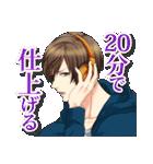 100シーンの恋+ vol.3(夜キミ&スキャ&大正)(個別スタンプ:05)