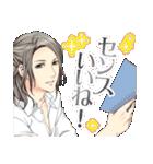 100シーンの恋+ vol.3(夜キミ&スキャ&大正)(個別スタンプ:06)
