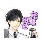100シーンの恋+ vol.3(夜キミ&スキャ&大正)(個別スタンプ:10)