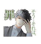 100シーンの恋+ vol.3(夜キミ&スキャ&大正)(個別スタンプ:19)
