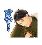 100シーンの恋+ vol.3(夜キミ&スキャ&大正)(個別スタンプ:22)