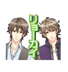 100シーンの恋+ vol.3(夜キミ&スキャ&大正)(個別スタンプ:23)