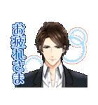 100シーンの恋+ vol.3(夜キミ&スキャ&大正)(個別スタンプ:26)