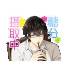 100シーンの恋+ vol.3(夜キミ&スキャ&大正)(個別スタンプ:35)