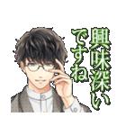 100シーンの恋+ vol.3(夜キミ&スキャ&大正)(個別スタンプ:38)