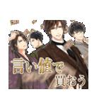100シーンの恋+ vol.3(夜キミ&スキャ&大正)(個別スタンプ:39)