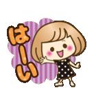 おかっぱ女子【秋冬ハロウィン】(個別スタンプ:01)