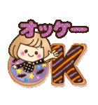 おかっぱ女子【秋冬ハロウィン】(個別スタンプ:02)