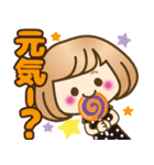 おかっぱ女子【秋冬ハロウィン】(個別スタンプ:07)