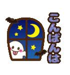 おかっぱ女子【秋冬ハロウィン】(個別スタンプ:08)