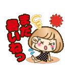 おかっぱ女子【秋冬ハロウィン】(個別スタンプ:09)