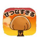 おかっぱ女子【秋冬ハロウィン】(個別スタンプ:11)