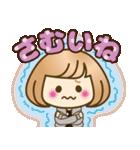 おかっぱ女子【秋冬ハロウィン】(個別スタンプ:12)