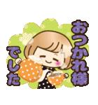 おかっぱ女子【秋冬ハロウィン】(個別スタンプ:14)