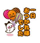 おかっぱ女子【秋冬ハロウィン】(個別スタンプ:15)