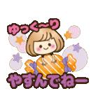 おかっぱ女子【秋冬ハロウィン】(個別スタンプ:16)