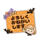 おかっぱ女子【秋冬ハロウィン】(個別スタンプ:17)
