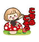 おかっぱ女子【秋冬ハロウィン】(個別スタンプ:18)