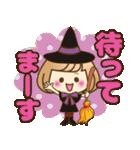 おかっぱ女子【秋冬ハロウィン】(個別スタンプ:19)