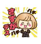 おかっぱ女子【秋冬ハロウィン】(個別スタンプ:22)