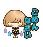 おかっぱ女子【秋冬ハロウィン】(個別スタンプ:25)