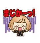 おかっぱ女子【秋冬ハロウィン】(個別スタンプ:26)