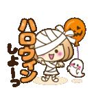 おかっぱ女子【秋冬ハロウィン】(個別スタンプ:29)