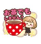 おかっぱ女子【秋冬ハロウィン】(個別スタンプ:30)