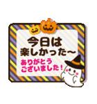 おかっぱ女子【秋冬ハロウィン】(個別スタンプ:31)