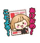 おかっぱ女子【秋冬ハロウィン】(個別スタンプ:36)